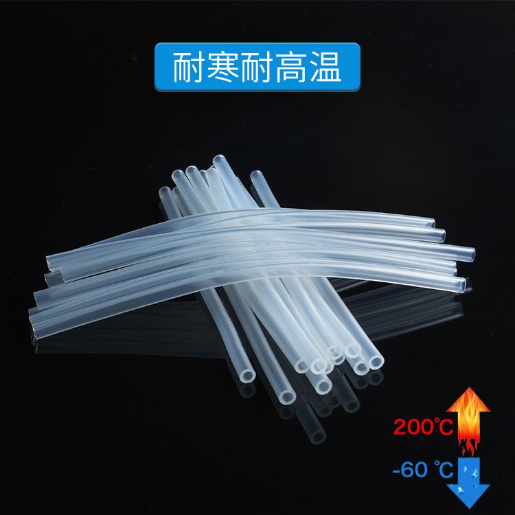 LFGB食品级硅胶管订做_瑞祥硅胶_LFGB_吸管专用_彩色软管