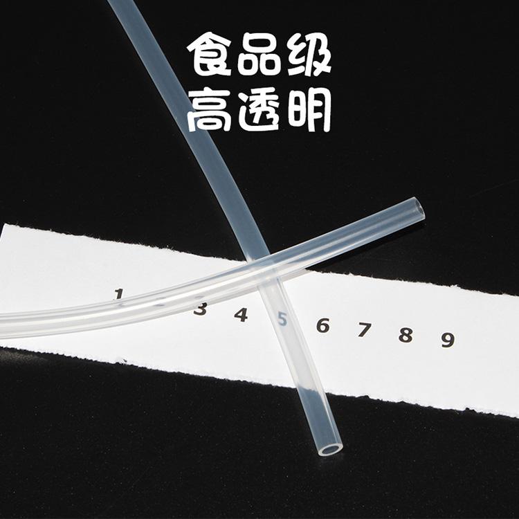 瑞祥硅胶_LFGB_安全无味食品级硅胶管工厂直销