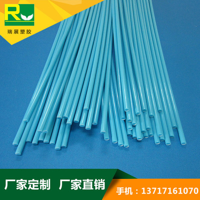 厂家定制 PVC实心棒 PVC实心胶条 塑料棍 塑料塞子瑞展塑胶