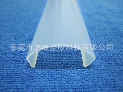 厂家供应磨砂PC罩,雾面灯罩,LED灯罩,工程挤出塑胶异型材制品