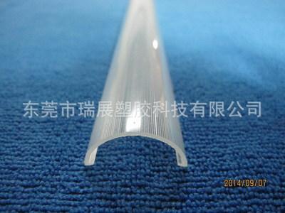 供应环保PC灯罩,条纹透明灯罩,LED灯罩,可来样来图定制,瑞展塑胶