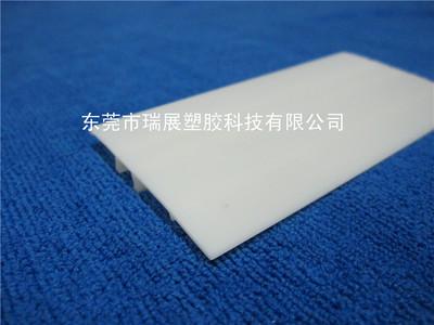 供应白色异型扣条,异型卡条,塑胶异型材,其它塑料型材