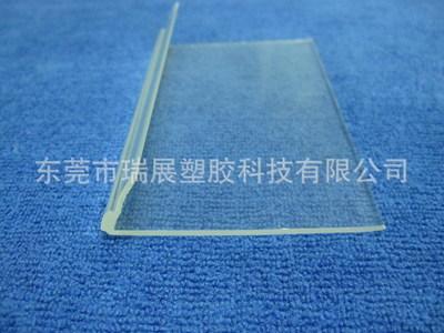 供应L形包边条 家具L型塑胶包边 pvc透明胶条 L形透明塑胶异型材