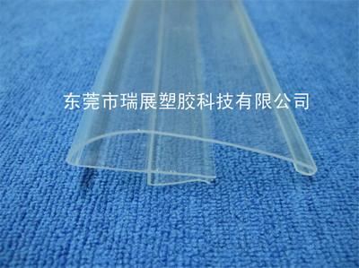 供应PVC透明展饰条,超市标价牌,装饰条,挤出异型卡条,瑞展塑胶
