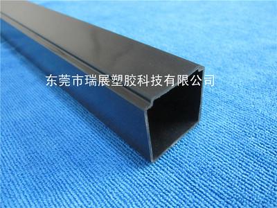 东莞厂家直销 亮面塑料四方管 冷顶工艺 异型方管 挤出塑料制品
