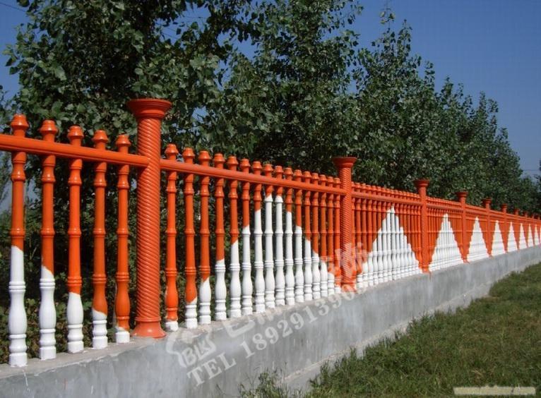 GRC围栏