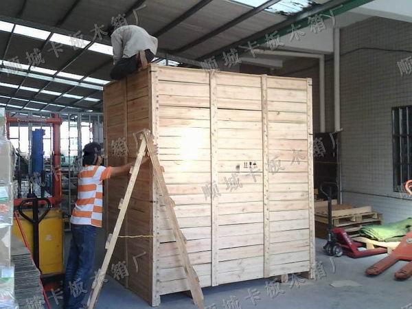 东莞消毒木箱