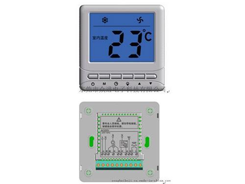 智能風機盤管溫控器
