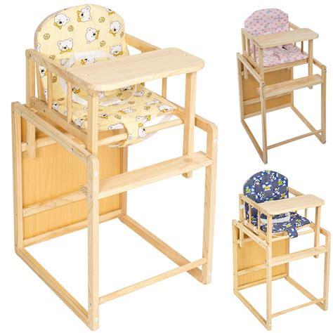 木制兒童座椅
