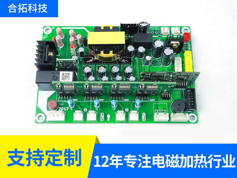220V 全橋8-12KW電磁加熱板