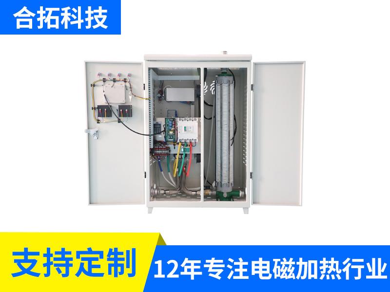 380V 30-40KW全橋水冷采暖爐
