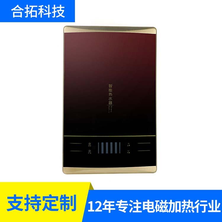 商用_節能電磁采暖爐加工_合拓科技