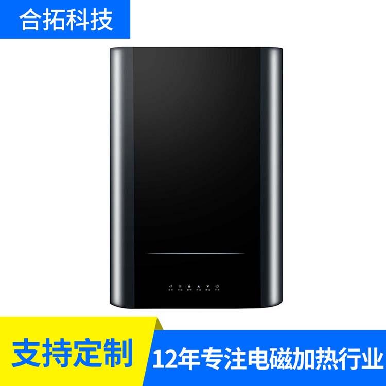 变频_智能电磁采暖炉价格_合拓科技