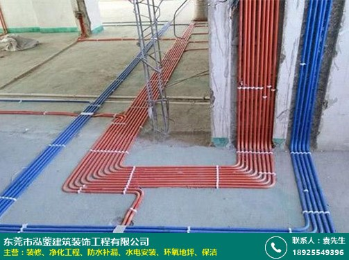萬江水電安裝改造公司有哪些_泓鎣建筑裝飾