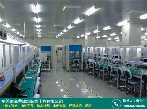 企石醫院凈化工程資質公司就是好_泓鎣建筑裝飾