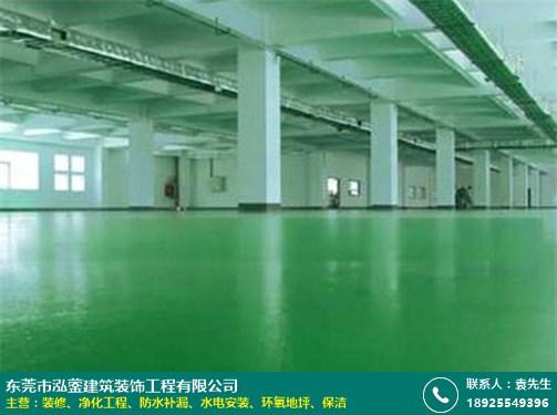 環氧地坪施工公司服務價格表索取_泓鎣建筑裝飾