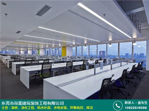 辦公室辦公室裝修價格促銷_泓鎣建筑裝飾
