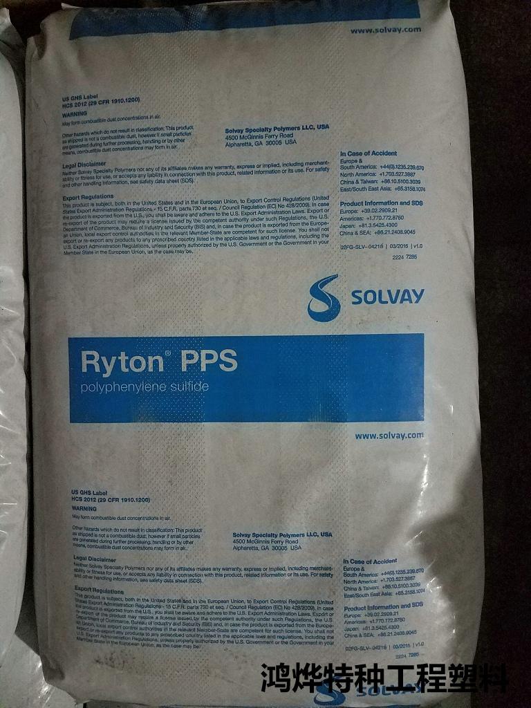 PPS 美国菲利普(苏威)BR111