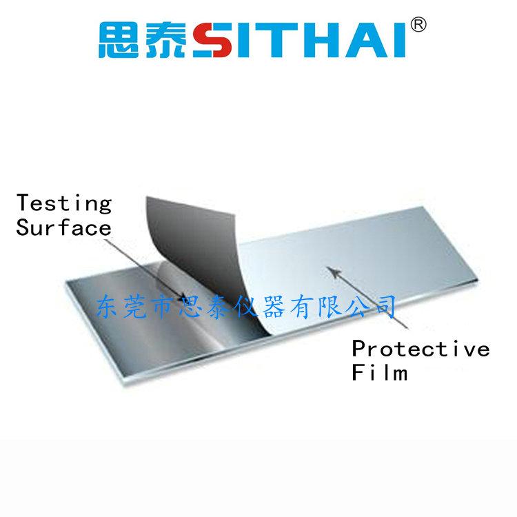 ST-150 剝離力測試鋼板