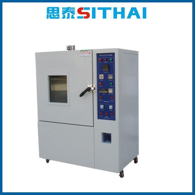 ST-HQLH50換氣式老化試驗箱