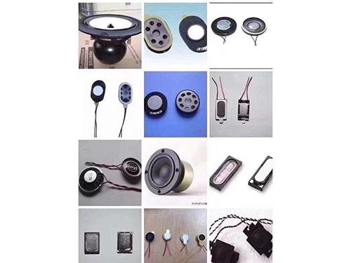 電子庫存產品回收