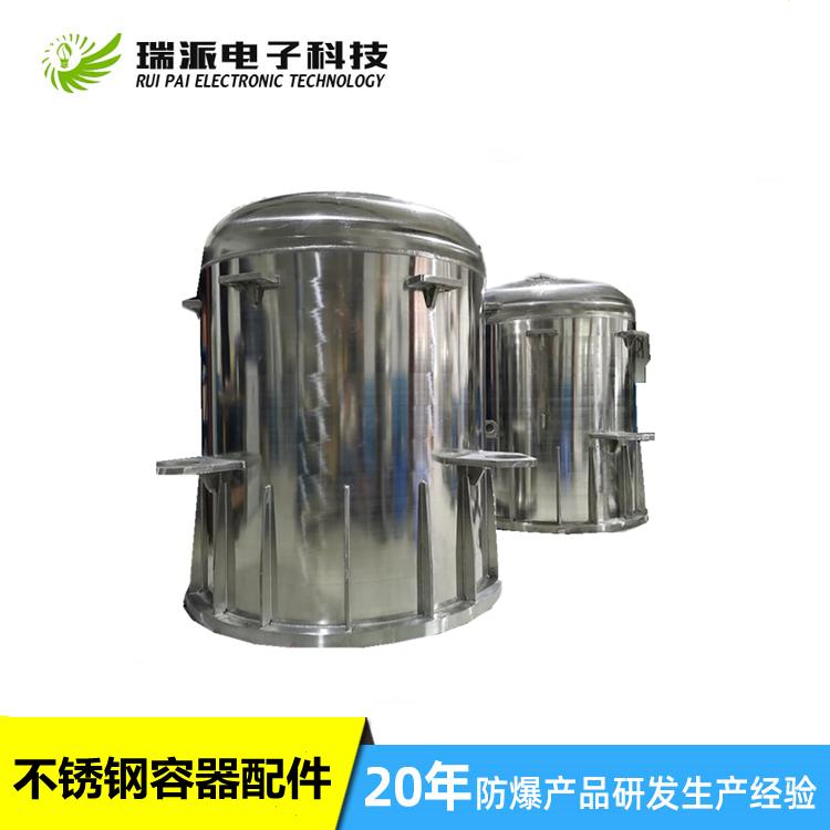 鋰電池儲液罐