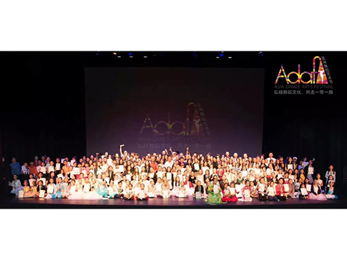 2018年7月新加坡亞洲舞蹈藝術節比賽中榮獲銅獎2