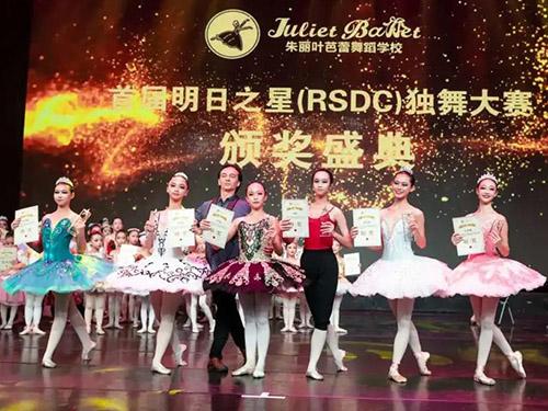 2020年8月朱麗葉首屆《2020明日之星獨舞大賽》獲獎05