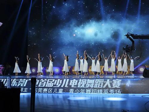 2018東莞廣電首屆少兒電視舞蹈大賽銀獎劇照01