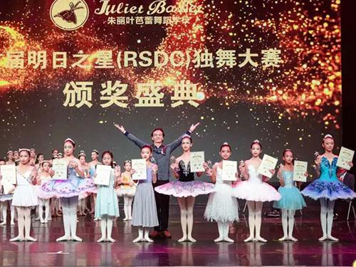 2020年8月朱麗葉首屆《2020明日之星獨舞大賽》獲獎04