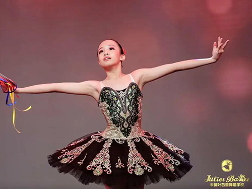 2020年8月朱麗葉首屆《2020明日之星獨舞大賽》表演07