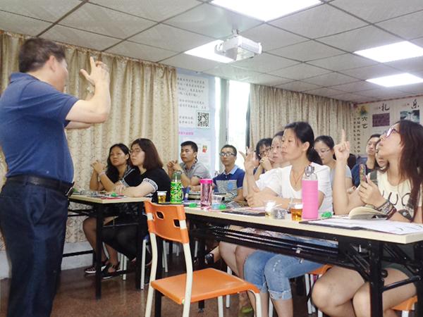 写字科学系统讲解,介绍写字科并培训咨询