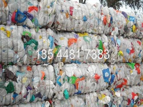廢塑膠回收