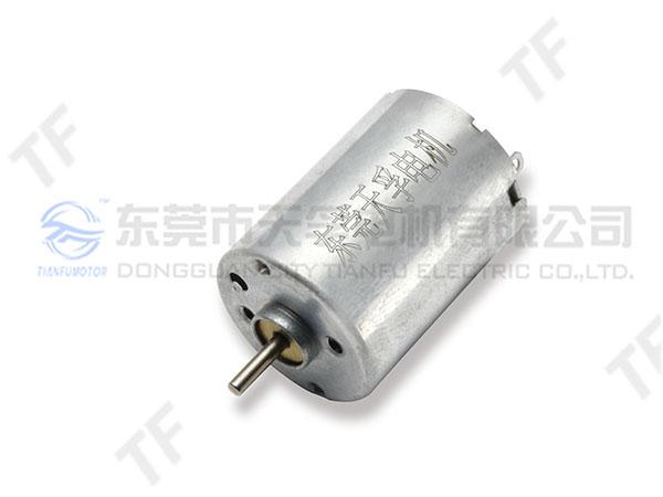 水光针用 RF130TF1718马达