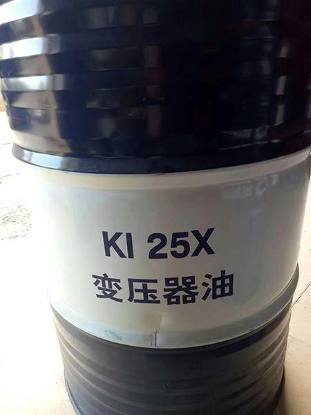 25X變壓器油