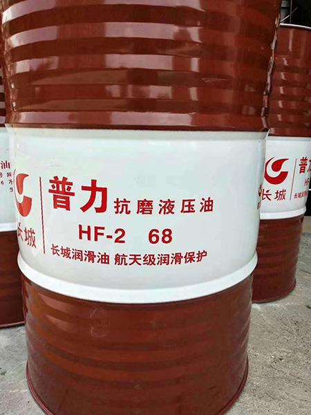 普力抗磨液壓油HF-2