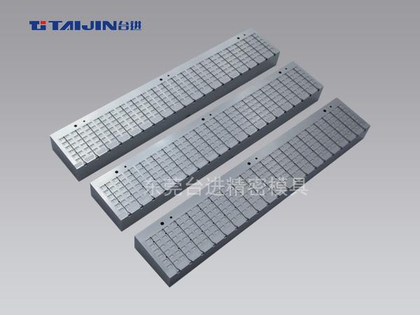 成型條-IC塑封模備件