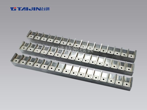 TO-220塑封模具部件