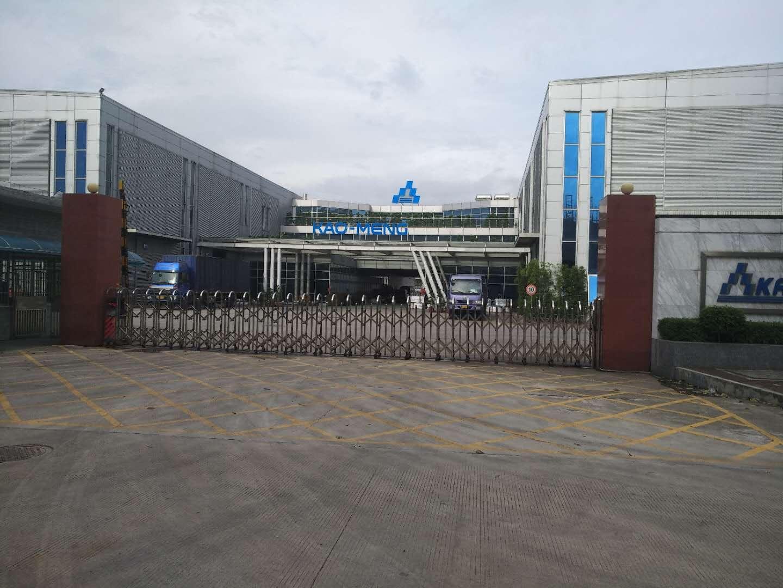 高盟机械厂
