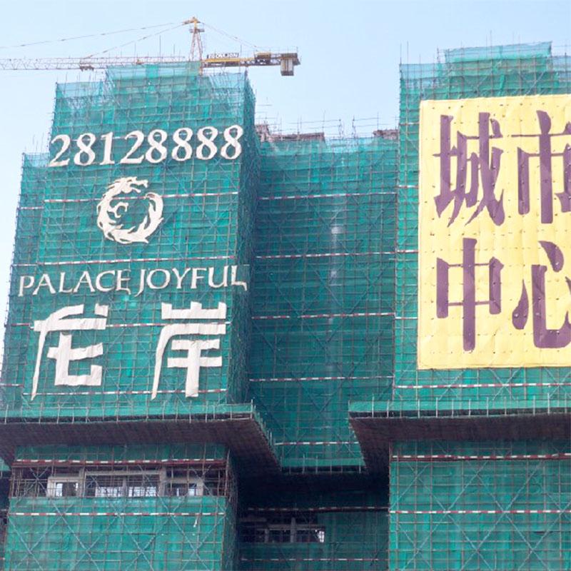 大型廣告噴繪供應廠家_天藝龍展示用品_施工_不留痕_環保_圍擋