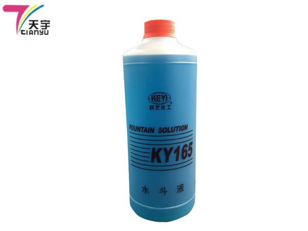 KY-165水斗液