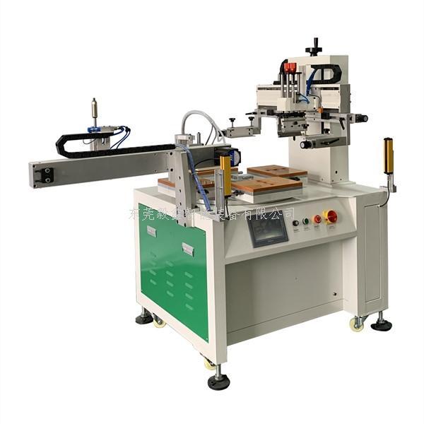 UV轉盤全自動絲印機