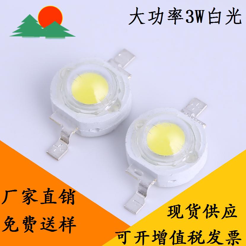 LED大功率灯珠