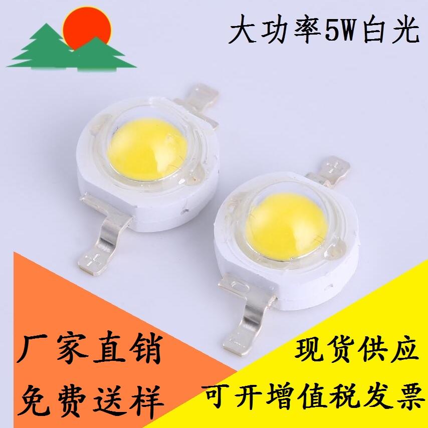 大功率LED厂家