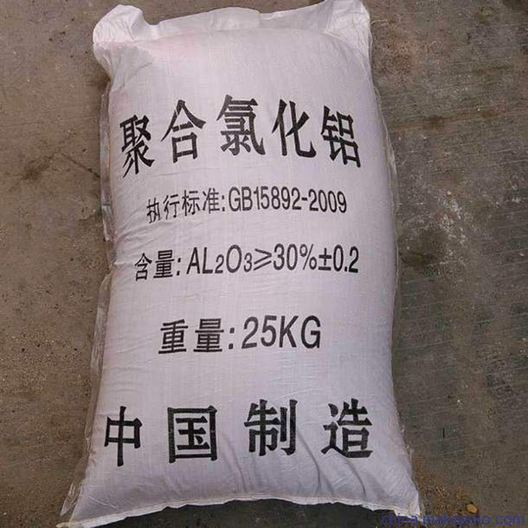 皮革_造纸助剂水处理原料哪里有卖_伟绮化工