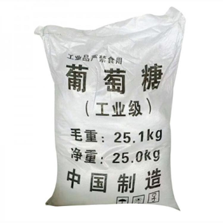伟绮化工_聚合氯化铝_聚合氯化铝水处理原料生产厂家