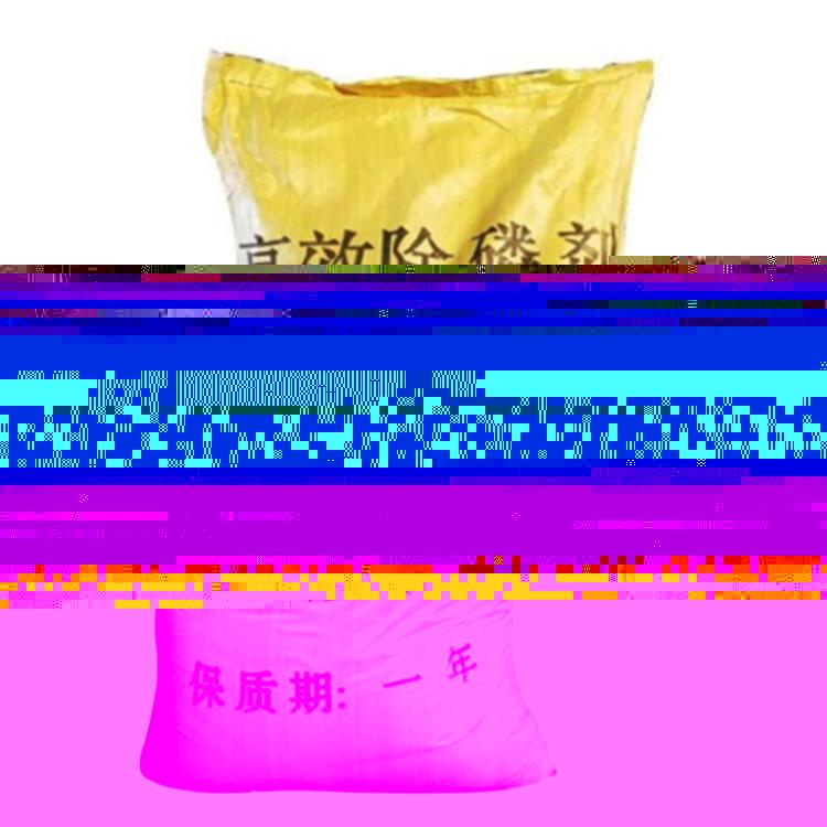 焦化水處理原料好用嗎_偉綺化工_橡膠_含銅廢水_助率劑_去味