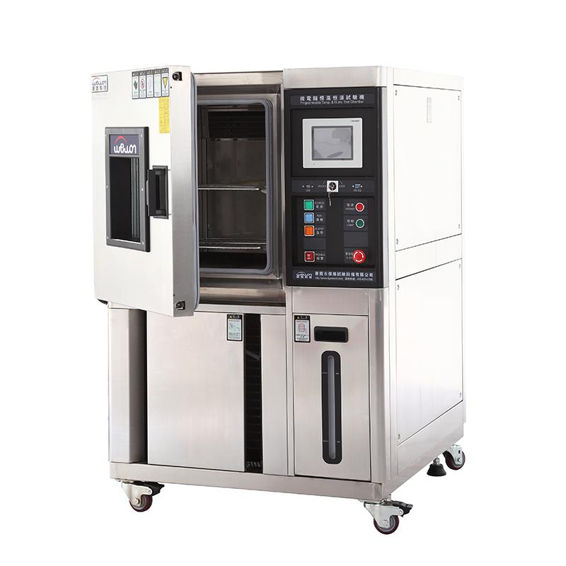 小恒温恒湿试验设备生产商_伟煌科技_智能_大型步入式_电子