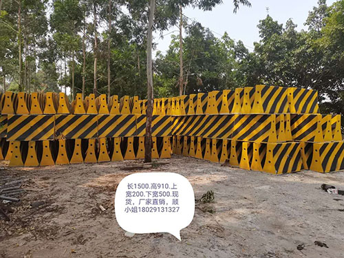 水泥隔离墩系列