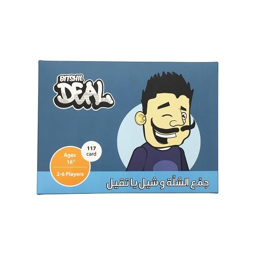 High quality Custom Printed Card Game, Custom Trading Card Game with Sleeves